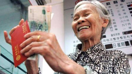 """每个人社保有两个账户,这个""""宝贝""""账户的钱,你领了吗?"""