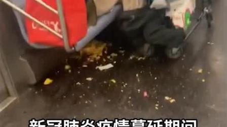 纽约众多无家可归者占据地铁,员工担忧疫情加剧