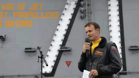 航母舰长被无理撤职,引发美军内部军心涣散,海峡局势开始大逆转