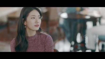 韩国美女【裴秀智】超清MV【don't wait for your l