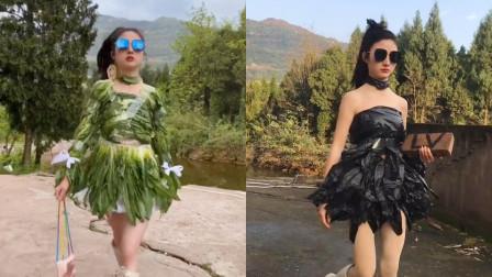 农村大舞台!美女变身农村时装秀,感受来自大自然的时尚!