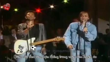 1990年世界杯足球赛主题曲,《意大利之夏》经典好听