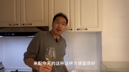 葡萄酒达人和你聊,简单但有意思的葡萄酒配餐