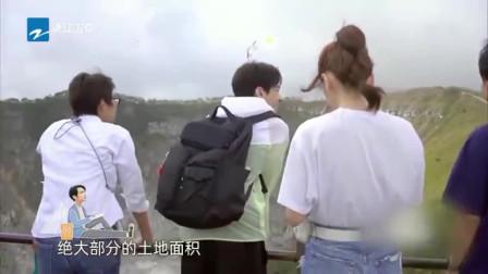 漫游记:钟汉良和郭麒麟曾舜晞张熙媛很快就爬上了火山顶