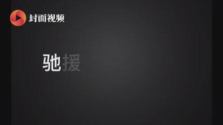 一个驰援武汉的医生日记 vlog记录战地生日和摘下口罩的瞬间