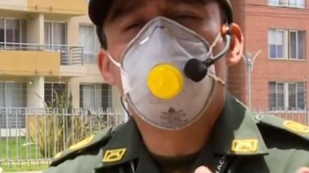 为给隔离的居民解闷 哥伦比亚警方当街教起尊巴