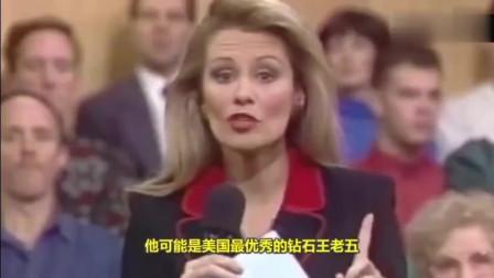 80年代的特朗普,美国女性心中的理想男人!