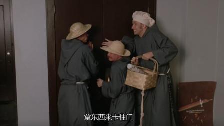 修女也疯狂:校领导瞬间倒戈,让可爱的孩子们,完成他们的表演吧