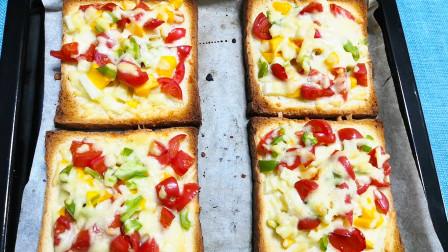 家庭版的自制披萨做法,做法简单,早起15分钟搞定