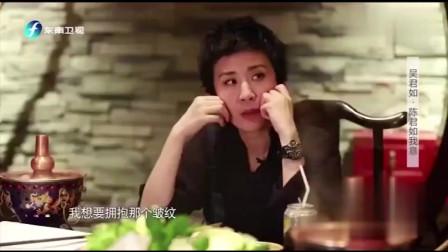 著名导演陈可辛与鲁豫边交谈边吃火锅,有钱人的火锅都是这样的啊