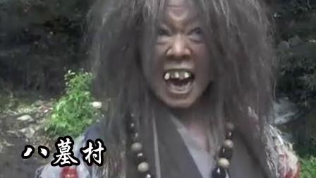日本惊悚片《八墓村》,根据日本小说家横沟正史写的侦探故事!