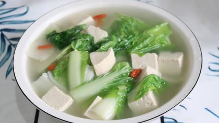 1颗小白菜,1块豆腐,教您白菜炖豆腐超好吃的做法,比吃肉还解馋