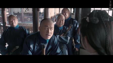 张鹤伦版 《京城四大名捕》