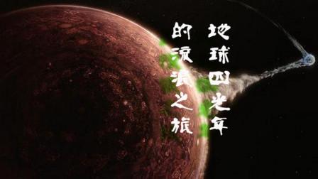 地球被木星毁灭的一刹那,父亲和空间站一起引爆诡异的木星(下)
