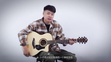 小磊评测——曼森 Mayson Alpha3单板吉他——小磊吉他出品