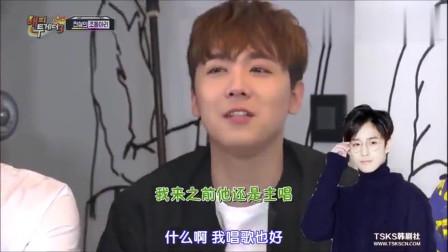 韩国节目:李洪基《千年之爱》,欧巴实力超强,超棒的翻唱版本!