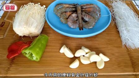 大厨教你做蒜蓉大虾,蒜香浓郁扑鼻,全家老少都喜欢吃!