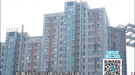 北三县房价走势会有何变化?