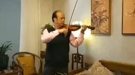 爱尔加《爱的致意》姚继林小提琴演奏