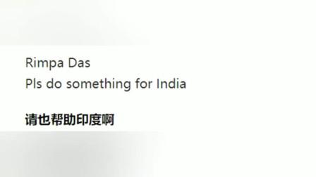 老外看中国:看到中国向意大利派出医疗队!印度网友:中国啊,也救救印度吧!