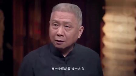 马未都揭秘中国某富豪排场,真的太夸张了,说完一桌人乐得不行!