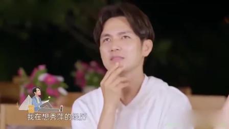 漫游记:钟汉良和郭麒麟闹分歧,钟汉良请出妹妹开导麒麟?