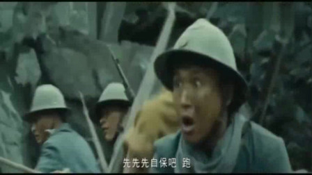 怒晴湘西:终极BOSS湘西尸王登场,造型高度还原!