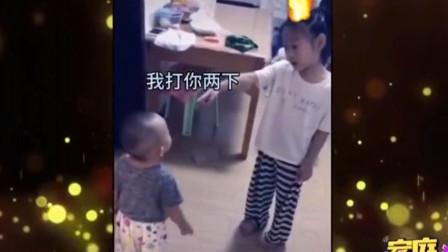 家庭幽默录像:二胎挑战姐姐的家庭地位,被姐