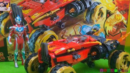 奥特曼和大家一起拼乐高积木玩具车