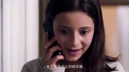 奔跑吧艾米丽:艾米丽被男孩调戏,机智反击,嘲笑对方乳臭未干