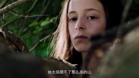 奔跑吧艾米丽:艾米丽躲开寻找的人,拖着虚弱的身体,逃进深山里