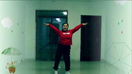 《雨中泪》原创网红32步零基础都能学会的步子舞