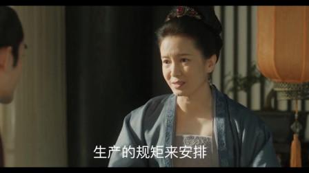 清平乐:娘娘临产在即,宫中不宜打骂