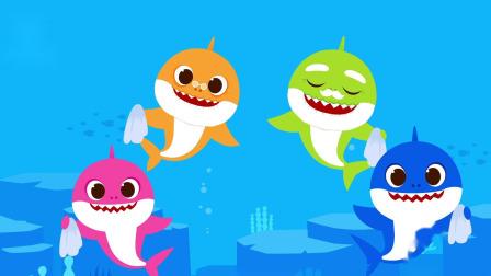 碰碰狐儿歌之好好习惯系列 卫生好习惯 和鲨鱼宝宝一起洗手
