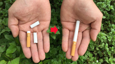 为什么切断的香烟还能瞬间还原?机关在哪里,看完后我服了