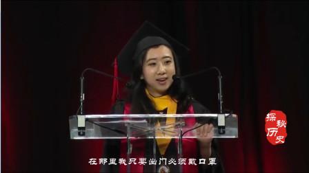 """3年前,中国女留学生说""""美国空气比中国香甜"""",她现状如何?"""