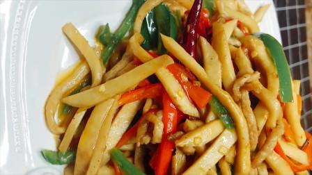 厨师长分享辣炒杏鲍菇的做法,香辣好吃,营养美味,出锅都抢着吃
