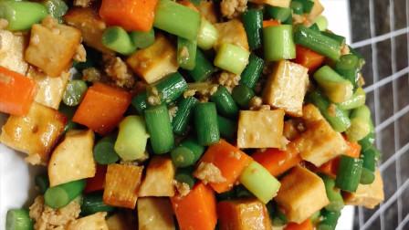 厨师长分享下饭小炒,鲜香下饭,营养好吃,比吃肉还香