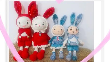 钩针编织情侣玩偶女兔子视频教程-上图解视频