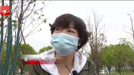 """经视新闻 2020 衢州""""诗画风光带""""  批量生产""""网红打卡地"""""""