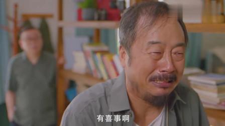 疯狂老爹潘老师天热我出来透口气看把一家人给吓得