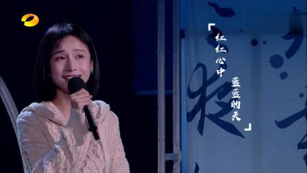 姜梓新快本献唱《追梦人》, 浑厚嗓音太适合了, 听入迷了