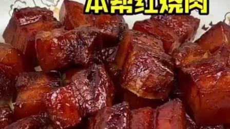 跟着黄磊学做红烧肉