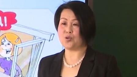 上海市中小学网络教学课程 高二 化学:家庭装潢说甲醛