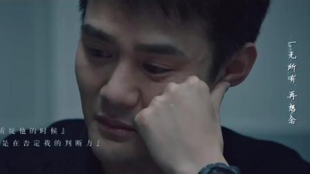 大磊演唱王凯王鸥主演电视剧《猎狐》主题曲《归途》MV上线