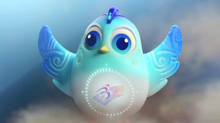 """体育辣报 杭州亚残运会吉祥物""""飞飞""""正式起飞!一起来看神鸟的前世今生"""