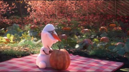 冰雪奇缘第7支番外短片来了!雪宝用南瓜给自己换了颗脑袋,这也太皮了
