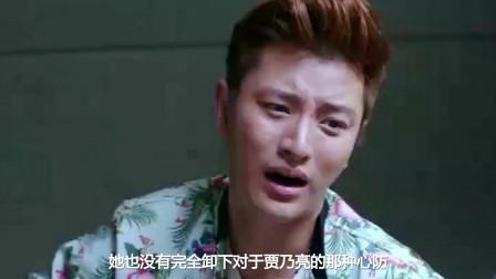 """李小璐事件再升级,妈妈揭露贾乃亮""""假面具""""他好丈夫形象崩塌?"""