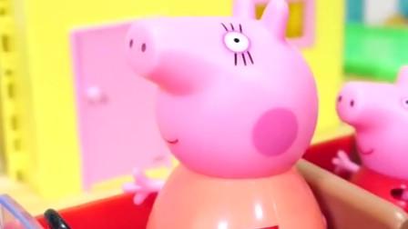 猪妈妈要带乔治佩奇旅游佩奇都已经上车了乔治跑哪去了呢