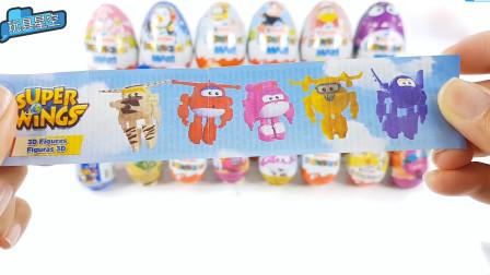 小锤子锤奇趣蛋,看中哪个锤哪个,奇趣蛋里全是惊喜玩具